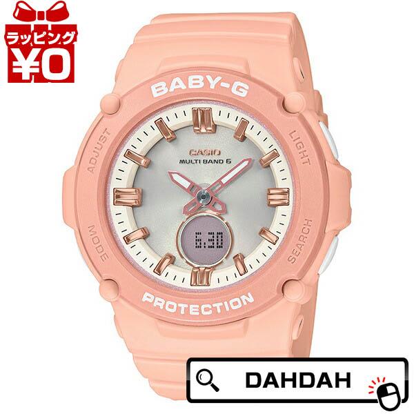 Baby-G ベイビージー ベビージー CASIO カシオ 電波 ソーラー ピンク ビーチシーン 送料無料 マート 新品 BGA-2700-4AJF ブランド レディース 国内正規品 腕時計