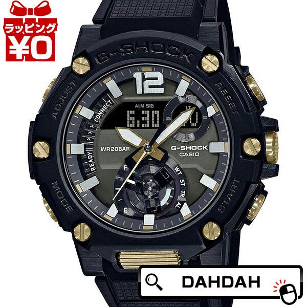 ジースチール G-STEEL カーボン GST-B300B-1AJF CASIO 販売期間 限定のお得なタイムセール 奉呈 カシオ G-SHOCK ジーショック メンズ gshock Gショック 腕時計 国内正規品 送料無料 g-ショック