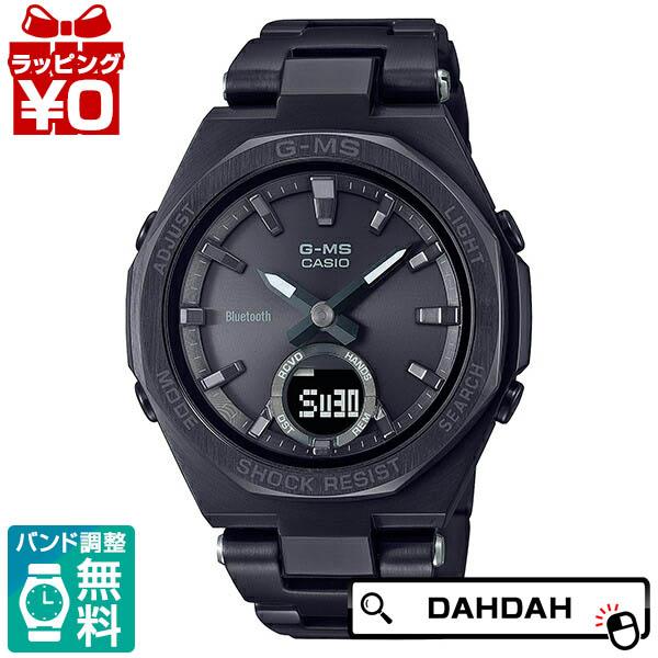 G-MS 蔵 ジーミズ メタルバンド ブラック MSG-B100DG-1AJF CASIO ファクトリーアウトレット カシオ Baby-G 国内正規品 クーポン利用で2000円OFF ベイビージー 送料無料 腕時計 レディース ベビージー