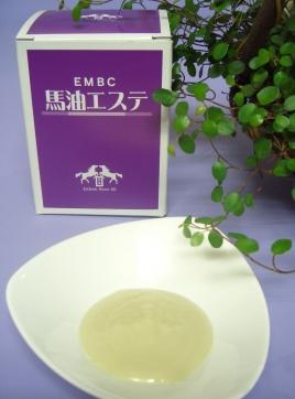 EMBC馬油エステ, アズーリプロデュース:3479fbba --- officewill.xsrv.jp