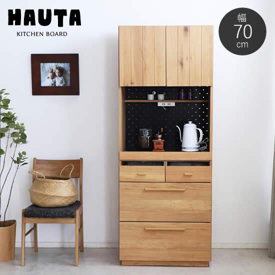 【送料無料】 東馬 OCTA オクタ 幅70 キッチンボード 食器棚 ダイニングボード オーク材 キッチン収納 引出し ナチュラル シンプル 新生活 人気 おしゃれ