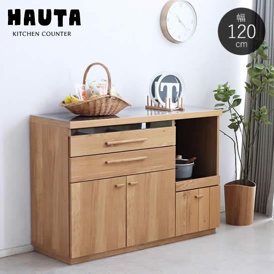 【送料無料】 東馬 OCTA オクタ 幅120 キッチンカウンター 食器棚 キッチンボード オーク材 キッチン収納 引出し ナチュラル シンプル 新生活 人気 おしゃれ