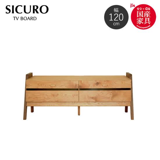 【送料無料・開梱設置無料】 SICURO シクロ 120 幅 TVボード 北欧 ナラ無垢 オーク材 国産 日本製 テレビボード シンプル 人気 おしゃれ
