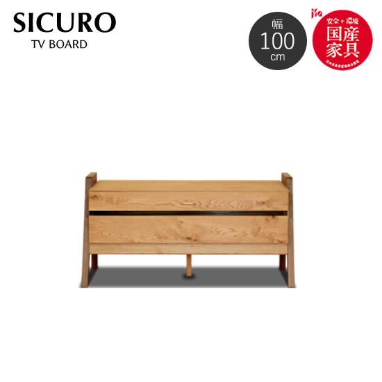 【送料無料・開梱設置無料】 SICURO シクロ 100 幅 TVボード 北欧 ナラ無垢 オーク材 国産 日本製 テレビボード シンプル 人気 おしゃれ