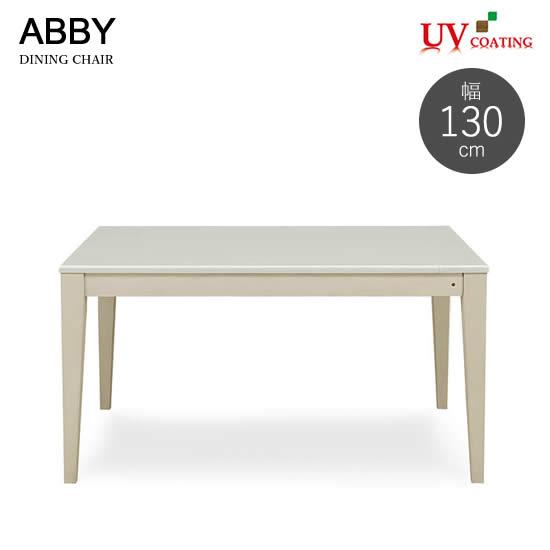 【送料無料】 アビー 幅130~180cm 伸長式 ダイニングテーブル 食卓テーブル ABBY ダイニングテーブル 天板スライド ホワイト ツヤ 北欧 ハイグロス UV塗装 モダン シンプル 新生活 人気 シギヤマ