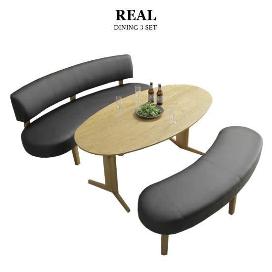 【送料無料】 リアル ダイニング3点セット《160テーブル+180ラウンドソファ+160ラウンドベンチ》REAL ダイニングセット BK ブラック 食卓セット PVCレザー モダン 北欧 ラウンドテーブル おしゃれ シンプル 人気 シギヤマ