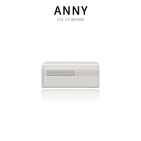 【送料無料】 アニー 幅110 TVボード テレビボード ホワイト 白木目 ハイグロス ANNY光沢 ツヤ 引出し 北欧 モダン フルオープンレール 棚 収納 白家具 明るい シンプル スタイリッシュ 人気 サンキ
