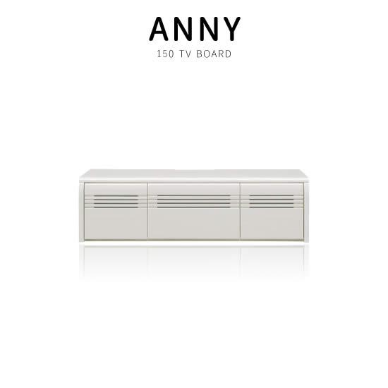 【送料無料】 アニー 幅150 TVボード テレビボード ホワイト 白木目 ハイグロス ANNY光沢 ツヤ 引出し 北欧 モダン フルオープンレール 棚 収納 白家具 明るい シンプル スタイリッシュ 人気 サンキ