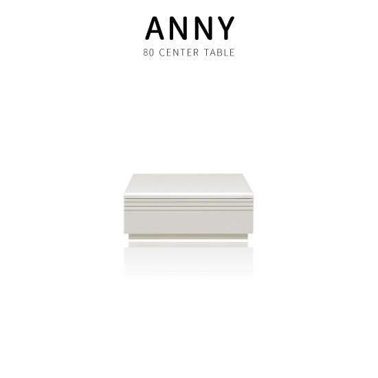 【送料無料】アニー 幅80 センターテーブル リビングテーブル 机 ホワイト 白木目 ハイグロス ANNY光沢 ツヤ 引出し 北欧 モダン フルオープンレール 収納 白家具 明るい シンプル 人気 サンキ