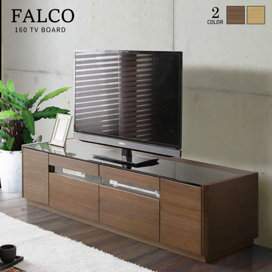 【送料無料】ファルコ 幅160 TVボード テレビボード ウォールナット オーク ガラス天板 FALCOMBR LBR 引出し 北欧 モダン フルオープンレール 棚 収納 シンプル スタイリッシュ 人気 サンキ