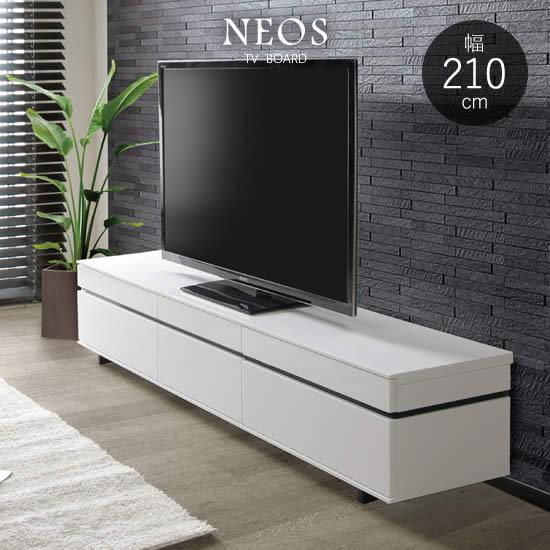 【送料無料】 ネオス TVボード 幅210 ホワイト ハイグロス テレビボード 北欧 ツヤ WH 白 NEOS 前面ガラス シンプル スタイリッシュ モダン リビング テレビ台 人気 サンキ