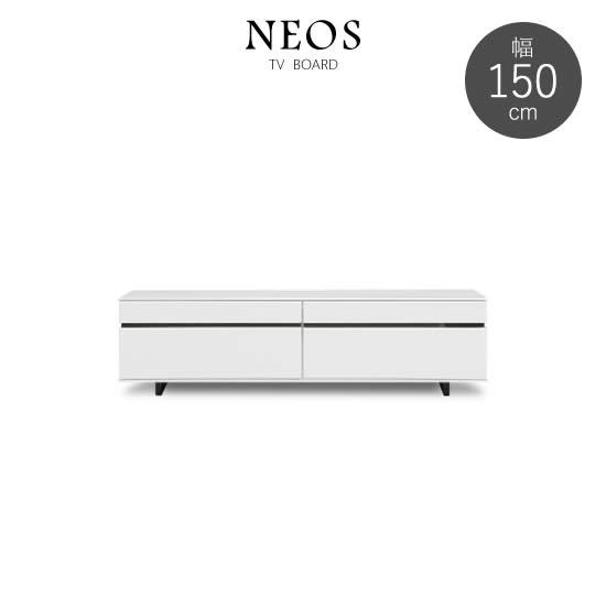【送料無料】 ネオス TVボード 幅150 ホワイト ハイグロス テレビボード 北欧 ツヤ WH 白 NEOS 前面ガラス シンプル スタイリッシュ モダン リビング テレビ台 人気 サンキ