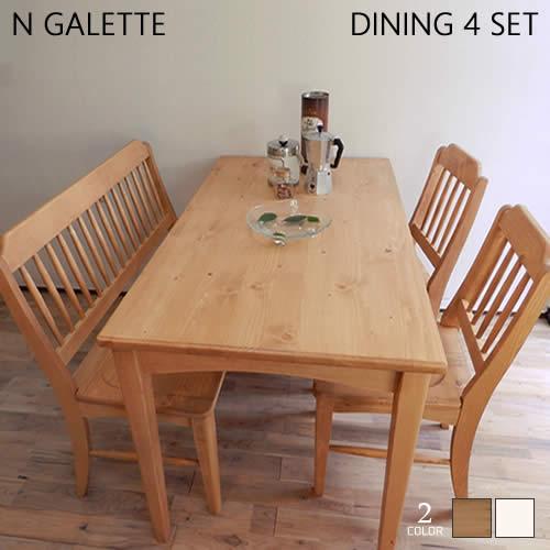 【開梱設置・送料無料】 ガレット ダイニング4点セット テーブル チェア ベンチ 天然木 パイン材 オイル塗装 カントリー アンティーク ダイニングセット 食卓テーブル GALETTE