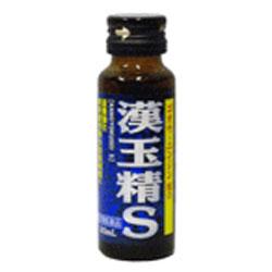 【送料無料!】【第3類医薬品】漢玉精S 30ml 100本