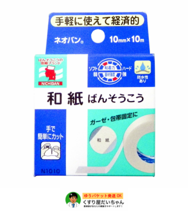 人気の製品 ガーゼ止めなど医療補助用に 和紙サージカルテープ ネオバン 和紙ばんそうこう 衛生雑貨 10mm×10m 日本限定 ゆうパケット発送