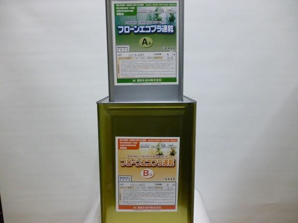 【この価格で送料無料】東日本 フローンエコプラ速乾 12kgセット 環境配慮型 低臭F☆☆☆☆ (2液水性反応硬化型下塗り材) ※取り扱い説明書付き。※東日本共通上塗り色見本付き。