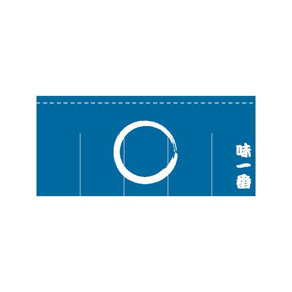 【取寄商品】のれん「味一番」(のれん,暖簾,ノレン,店頭幕,日除け幕)