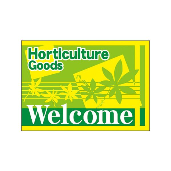 【取寄商品】フロアーマット「Welcome」(玄関マット)