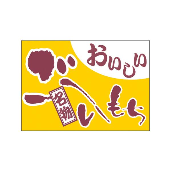【取寄商品】フロアーマット「ごへいもち」(玄関マット)