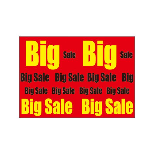 【取寄商品】フロアーマット「Big Sale」(玄関マット)