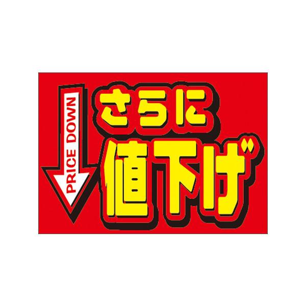 【取寄商品】フロアーマット「値下げ」(玄関マット)