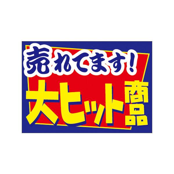 【取寄商品】フロアーマット「大ヒット商品」(玄関マット)