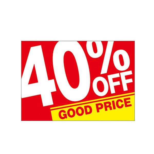 【取寄商品】フロアーマット「40%OFF」(玄関マット)