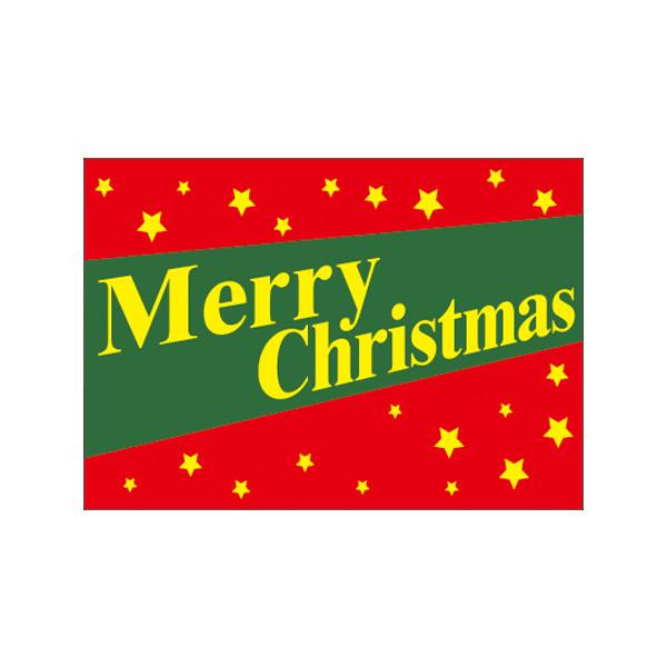 【取寄商品】フロアーマット「MERRY CHRISTMAS」(玄関マット)