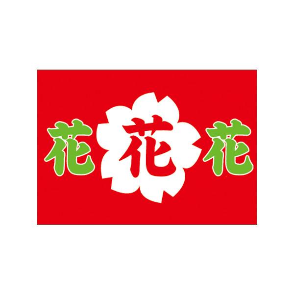 【取寄商品】フロアーマット「花」(玄関マット)