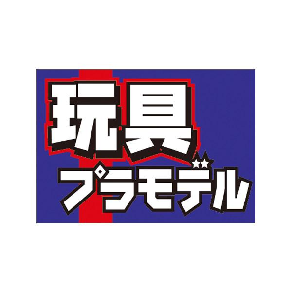 【取寄商品】フロアーマット「玩具プラモデル」(玄関マット)