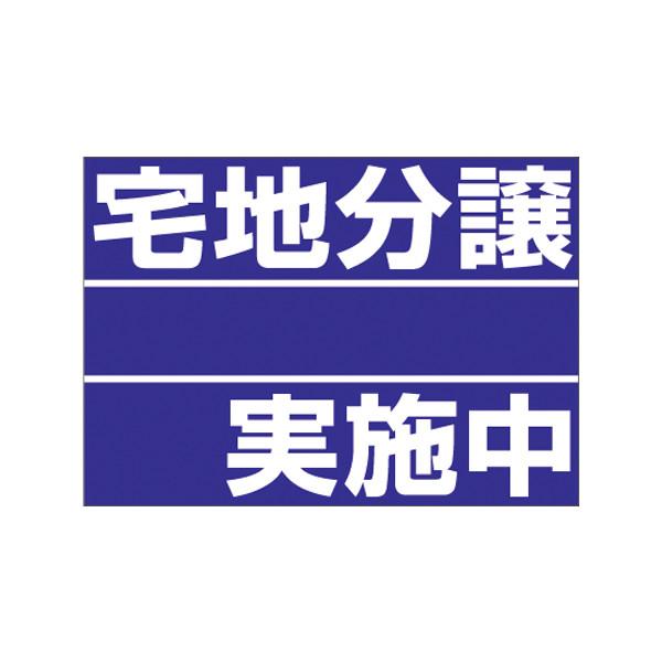 【取寄商品】フロアーマット「宅地分譲」(玄関マット)