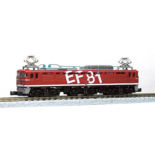 鉄道 鉄道模型 車両 EF81形 電気機関車 レインボー塗装 95号機