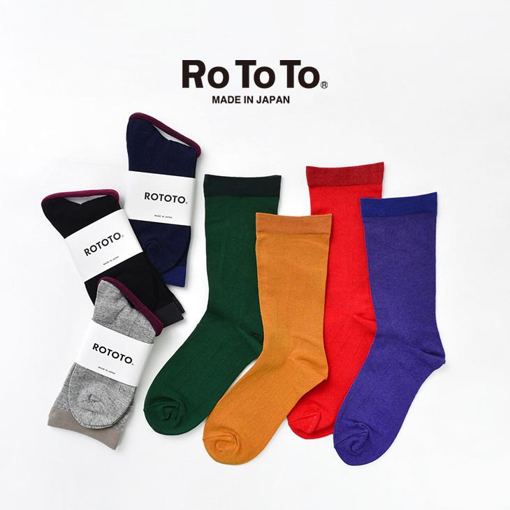 包み込まれるような履き心地 10%OFFクーポン対象 9月11日1:59まで 激安価格と即納で通信販売 ROTOTO ロトト R1329 ストレッチ 伸縮 靴下 レディース クルーソックス 日本製 リー 最新アイテム