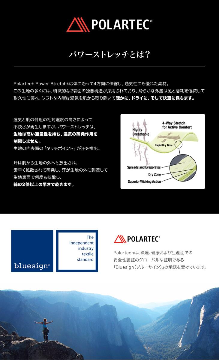 HOUDINI (후디니/후디니) 파워 하트/넥 워머/넥크게이타/캡/맨즈/레이디스/ POWER HAT