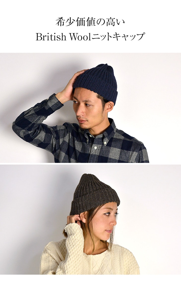 Product made in HIGHLAND 2000 (highland 2000) short wool knit cap / single  ridge edition / watch cap / men / Lady's / U K