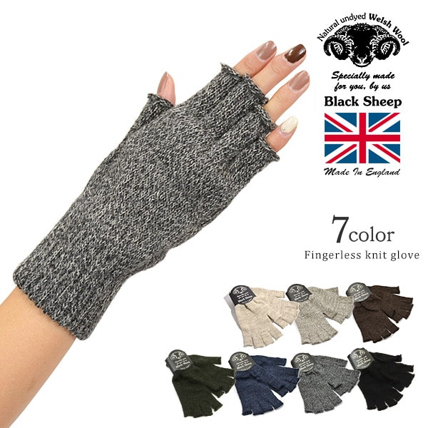 Gochi Black Sheep Black Sheep Fingerless Glove And Wool