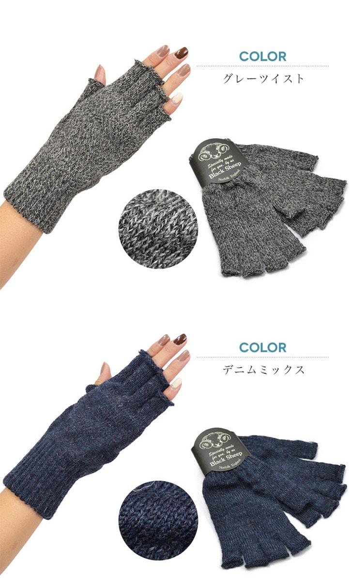 GochI: BLACK SHEEP (black sheep) fingerless glove and wool knit ...