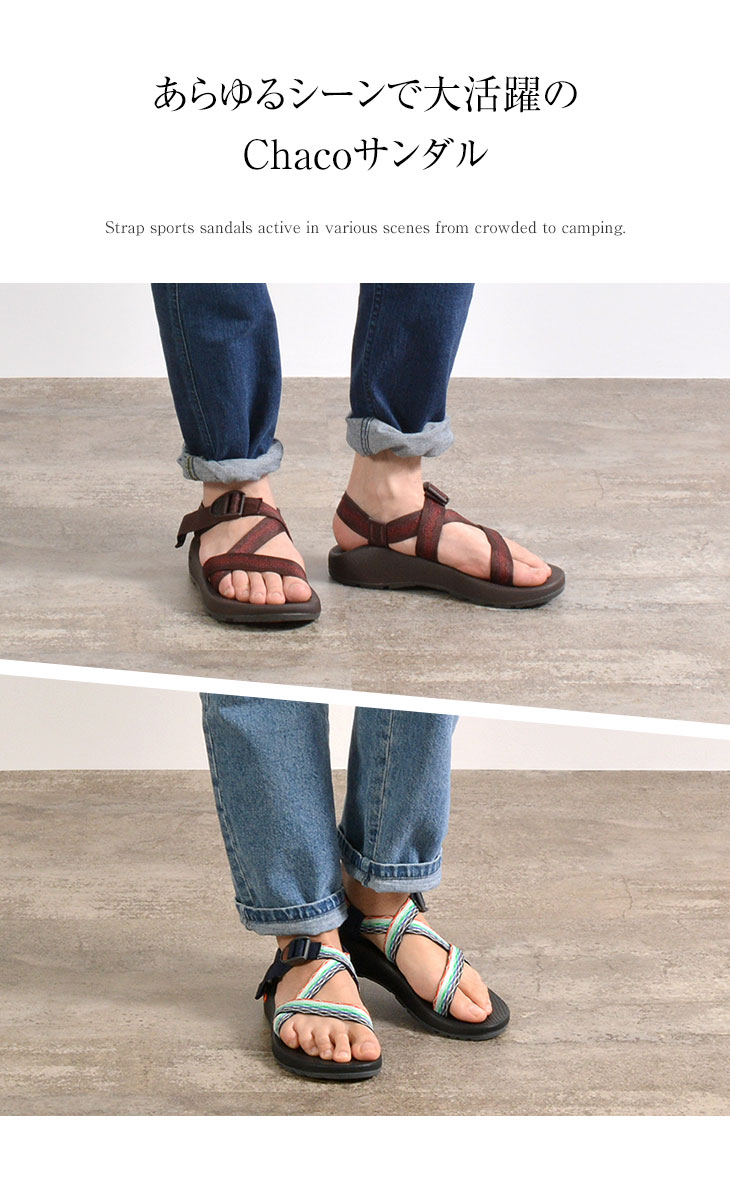 ec3c6d796d6 GochI  CHACO (Chaco) Z1 sandals classical music men   Lady s   women ...