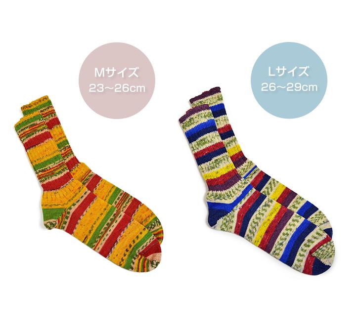 2b3ceffcf1675 ... GRANGE CRAFT (グランジェクラフト) Fair Isle wool socks / socks / men gap Dis
