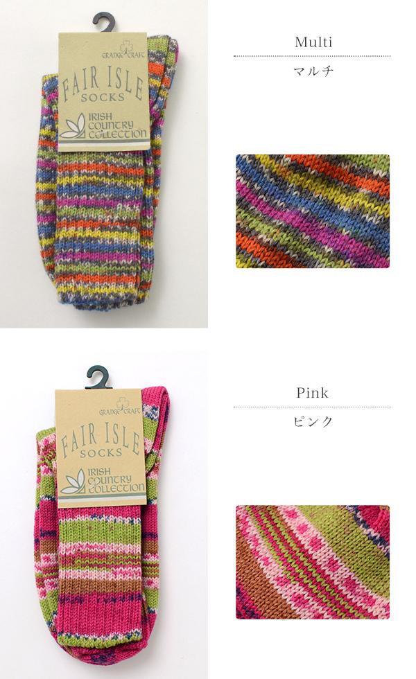 6556f24c1edb5 ... GRANGE CRAFT (グランジェクラフト) Fair Isle wool socks / socks / men gap Dis ...