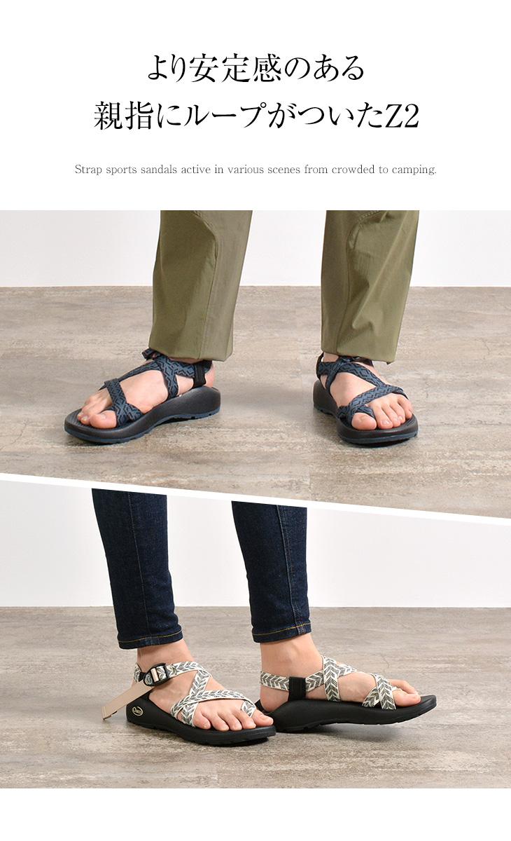 Chaco Mens Z2 Classic Sandal