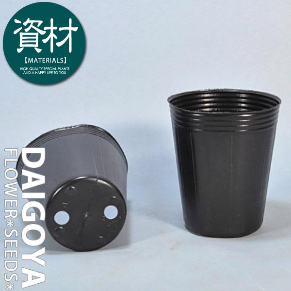 【送料無料】ポリポット深鉢 7.5cm(75mmφ) 黒 2000個入り1ケース【お得なまとめ買い】