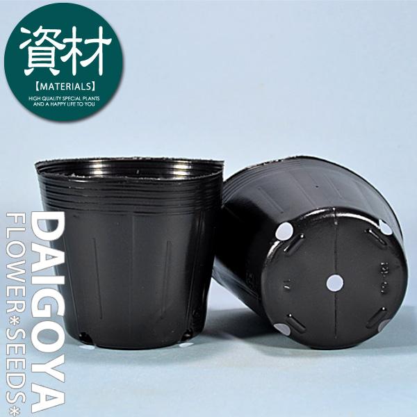 【送料無料】ポリポット角穴 7.5cm(75mmφ) 黒 6000個入り1ケース【お得なまとめ買い】