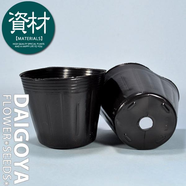 【送料無料】ポリポット黒丸 7.5cm(75mmφ) 黒 6000個入り1ケース【お得なまとめ買い】