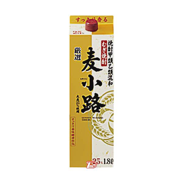 【送料無料2ケース】麦小路 〈麦〉 25度 宝酒造 1.8L(1800ml) パック 6本入×2★北海道、沖縄のみ別途送料が必要となります