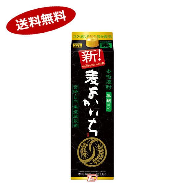 【送料無料2ケース】黒よかいち 〈麦〉 25度 宝酒造 1.8L(1800ml) パック 12本入り★北海道、沖縄のみ別途送料が必要となります