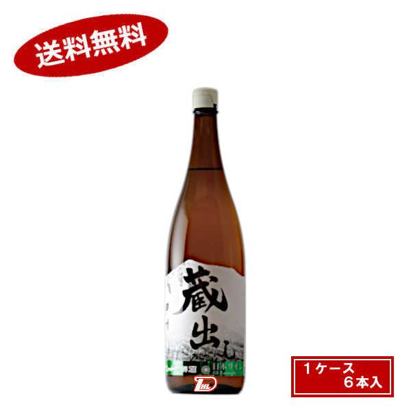 【送料無料1ケース】蔵出し 甲州ワイン(国産) シャトー勝沼 1.8L 瓶 6本入★北海道、沖縄のみ別途送料が必要となります