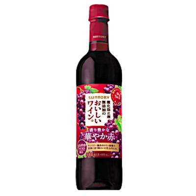 【送料無料1ケース】酸化防止剤無添加のおいしいワイン 赤 サントリー 720ml ペット 12本入★北海道、沖縄のみ別途送料が必要となります