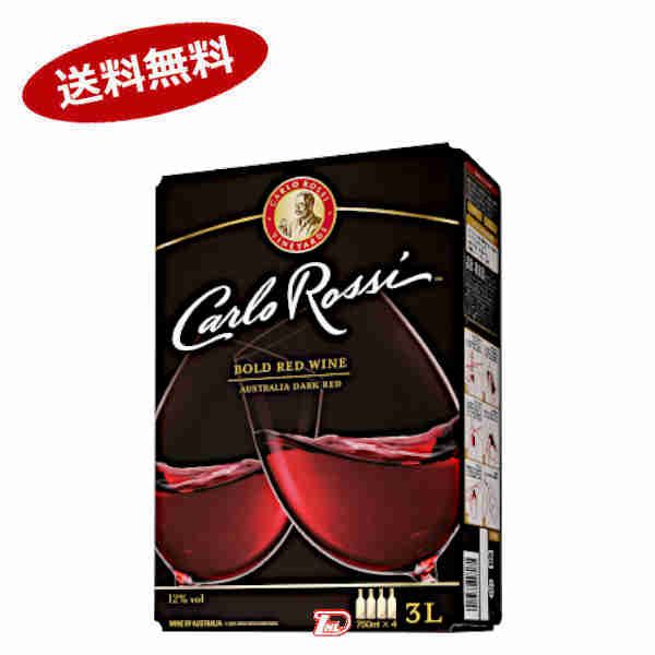 【送料無料1ケース】カルロ ロッシ カリフォルニア レッド(赤) 3.0Lバッグインボックス 4本入