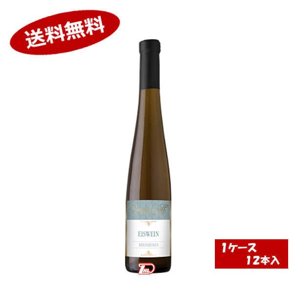 【送料無料1ケース】ローマン グレーフ アイスワイン 375ml 12本入 ケース売り★北海道、沖縄のみ別途送料が必要となります